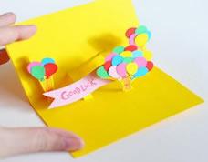 Como fazer um cartão para aniversário 3D
